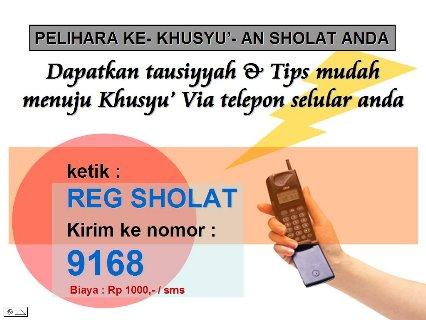 iklan-SMS